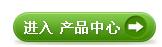 产品中心-青岛普华重工